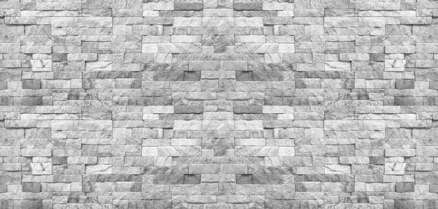 白い石壁のバナーの背景