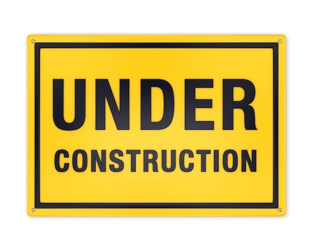 工事標識の下に黄色