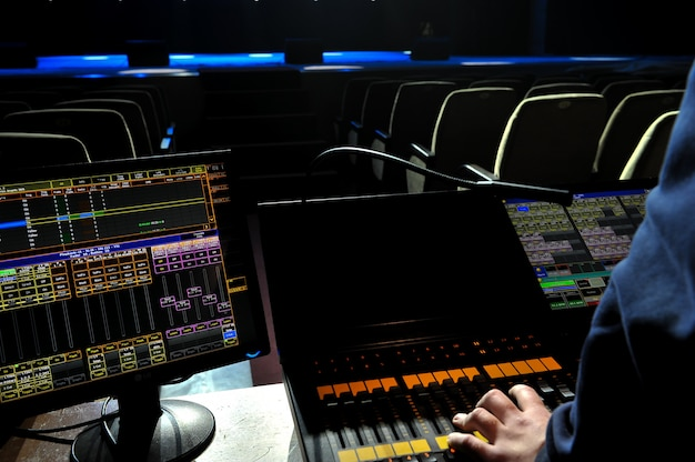 ライト付きの無料ステージ。ライトエンジニアの仕事