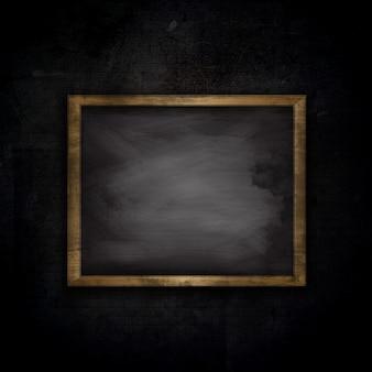 黒板とグランジレンガ壁の背景