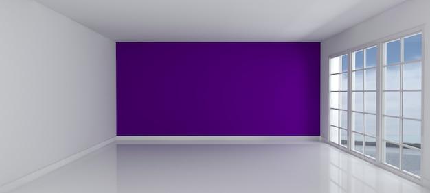 紫色の壁の部屋を持つ空