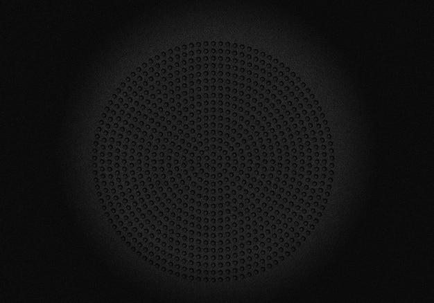 抽象的な丸みを帯びた形状の背景