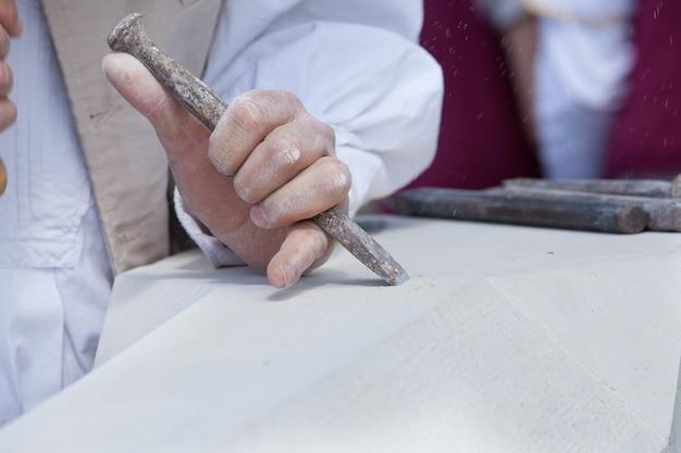 石の彫刻家