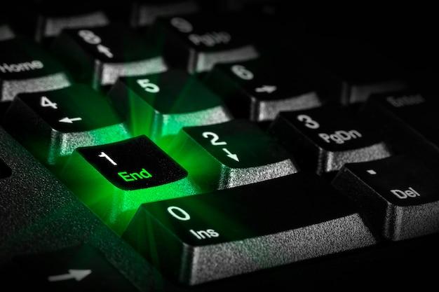 Ключ с подсветкой