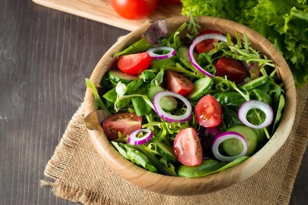 新鮮野菜のサラダ