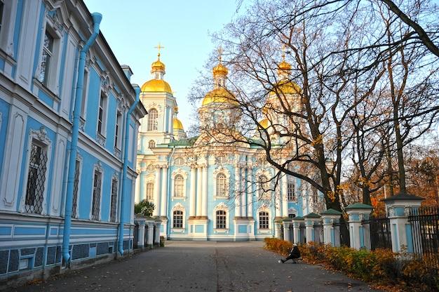 サンクトペテルブルクの聖ニコラス大聖堂のドームの眺め