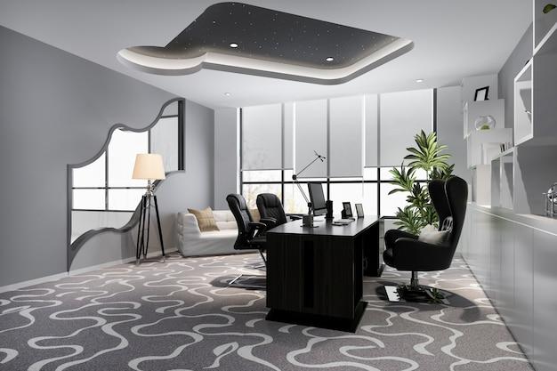 豪華なビジネス会議とエグゼクティブオフィスの作業室