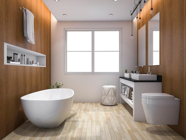 高級ウッドスタイルのバスルームとトイレ