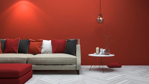 最小限の装飾が施された赤いモダンなリビングルーム