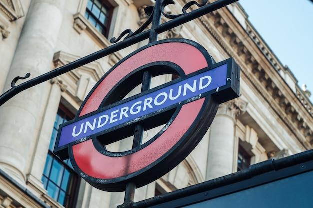 Лондонское метро