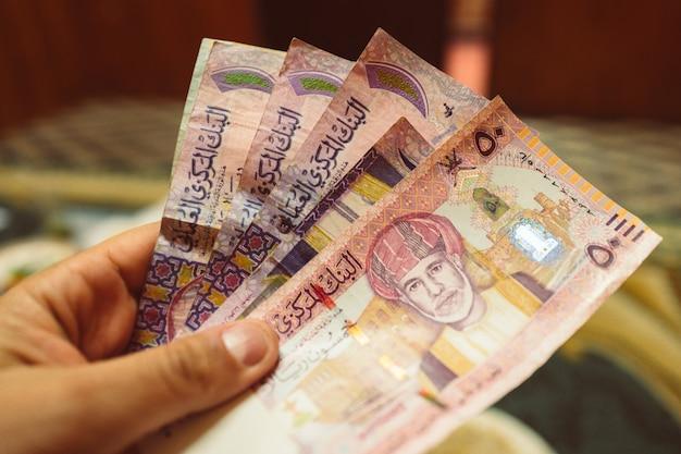 オマーンの通貨