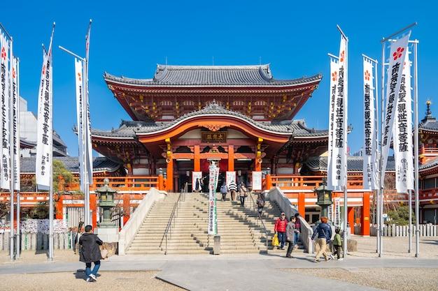 名古屋市の大須観音寺