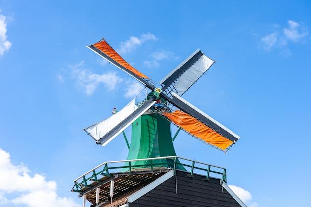 オランダのザーンセスカンスの風車