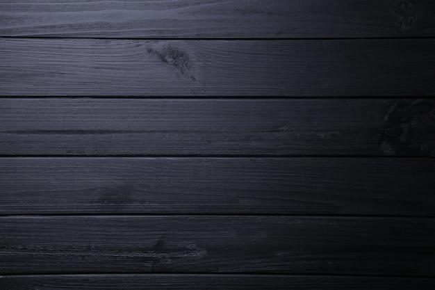 黒の木製の背景またはウッドテクスチャ、木の板