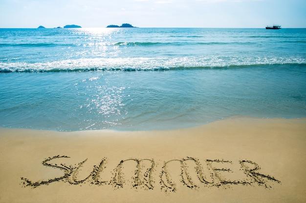 Текст, лето на песке на тропическом пляже. отпуск, праздник летний фон.