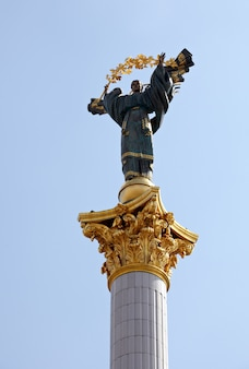 キエフの独立広場の列
