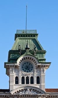 市庁舎、トリエステ