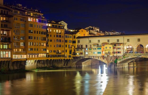 ヴェッキオ橋、フィレンツェ
