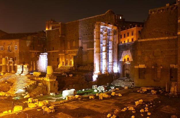 Форум августа, рим
