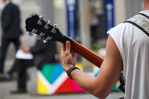 ギター奏者