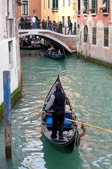 ゴンドラ、ヴェネツィア