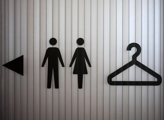 バスルームとトイレタリーのシンボル