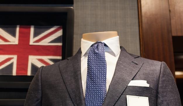 ビジネス男性スーツ
