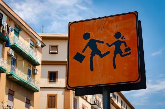 イタリアの子供たちの道路標識に注意してください。