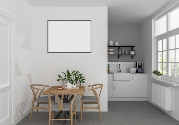 水平フレームの壁と北欧のキッチン