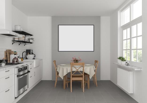 水平フレーム付きの居心地の良いキッチン