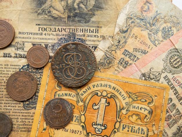 ロシア帝国のコイン