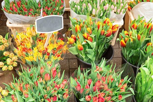 フラワーマーケットでの販売のための美しいチューリップの花の束