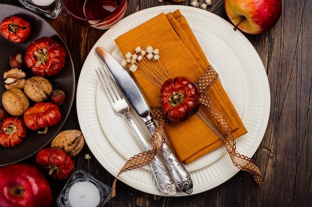 秋のテーブルセッティング
