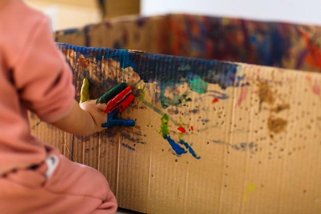 Детская живопись