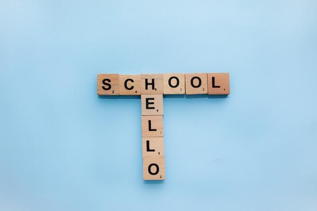学校のコンセプトに戻るテーブルの上のスクラブル文字。