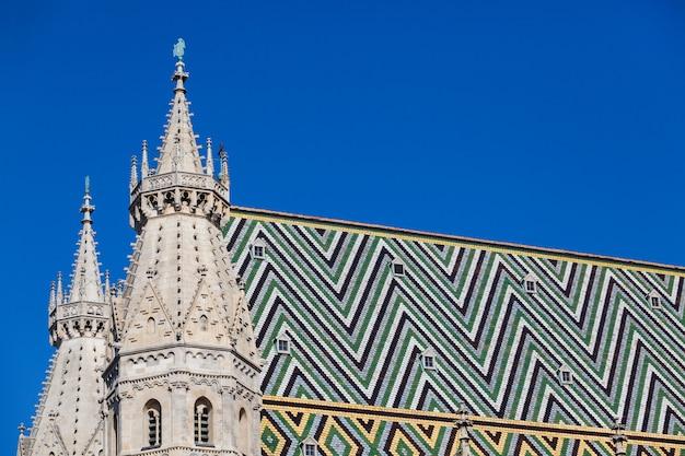 ウィーンのシュテファン大聖堂