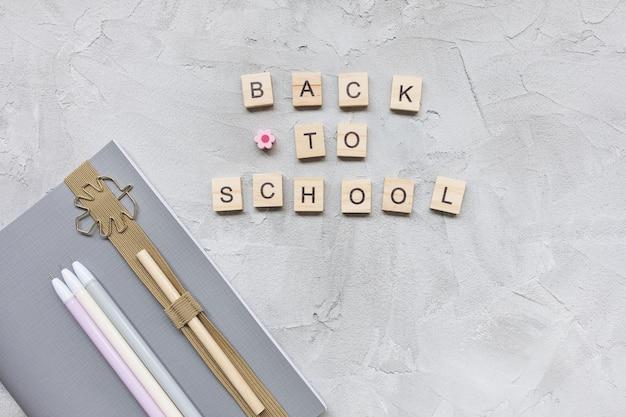 学校に戻る言葉、ノートと灰色のペン