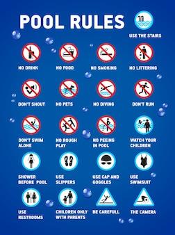 スイミングプールの規則アイコンとプールのシンボル。