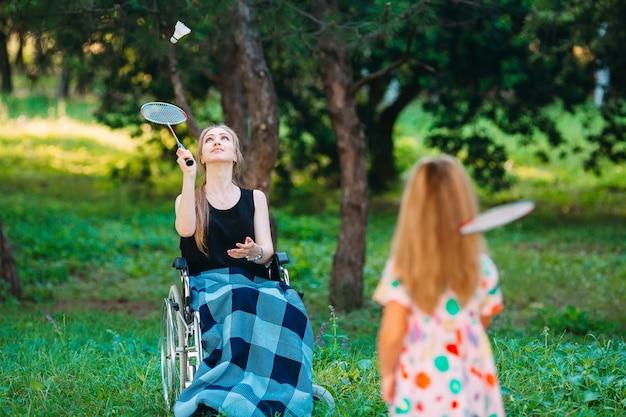 健康な人と障害者の相互作用