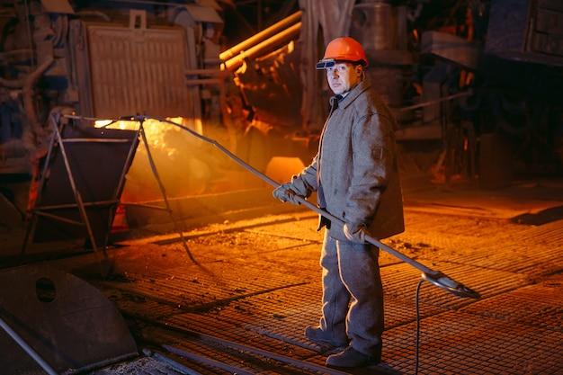Завод по производству стали