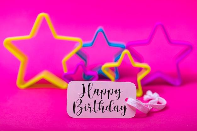 星飾り付きお誕生日おめでとうカード