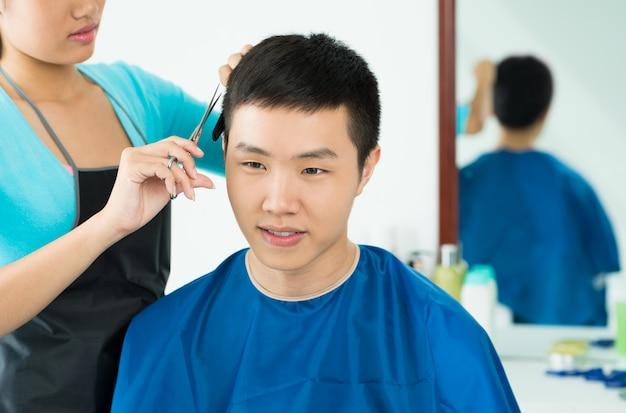 Парикмахерская для мужчин