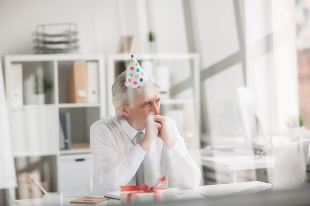 Еще один день рождения