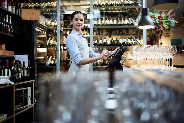 Кафе персонал