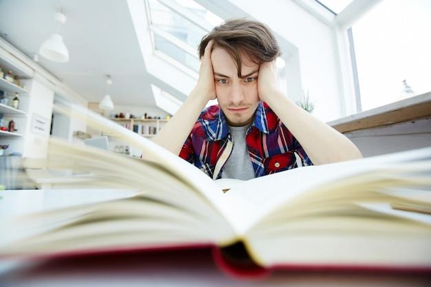 大学の学習者