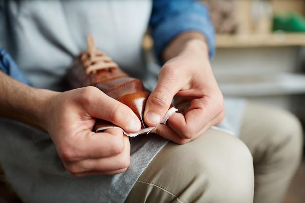 ブーツを作る