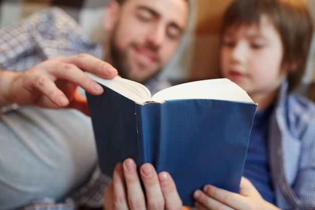 一緒に読む