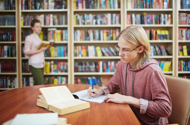Делать задания в библиотеке