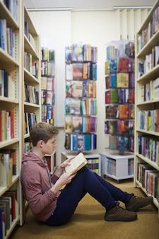 休憩中の読書