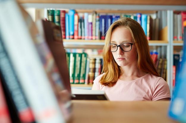 Любитель книг
